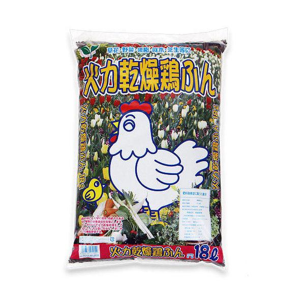 瀬戸ヶ原花苑 火力乾燥鶏ふん 18L 約12.5kg 肥料 有機 お一人様2点限り 同梱不可
