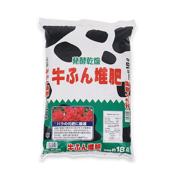お一人様2点限り 瀬戸ヶ原花苑 醗酵乾燥牛ふん堆肥 18L 約9kg 肥料 有機