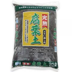 お一人様4点限り 瀬戸ヶ原花苑 完熟腐葉土 ふるい通し品 25L 約6kg 肥料 有機