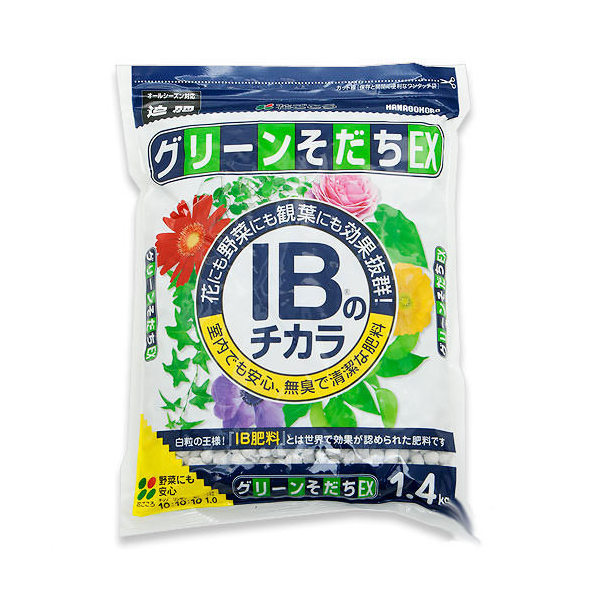 花ごころ IBのチカラ グリーンそだちEX 1.4kg