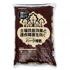瀬戸ヶ原花苑 菌の墨汁配合 バーク堆肥 18L(6.5kg) 肥料 有機 土 リサイクル お一人様2点限り