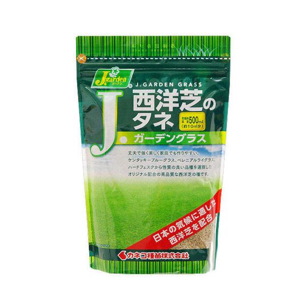 カネコ種苗 西洋芝のタネ Jガーデングラス 500ml