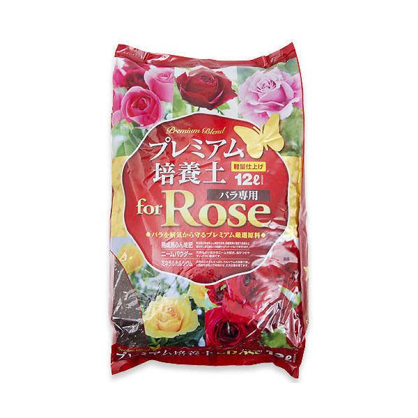 プレミアム培養土 for Rose 12L 3.9kg バラ 土 園芸 お一人様6点限り