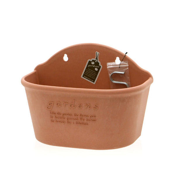 ハンギングエコポット 300 素焼き調 ガーデニング 鉢 ベランダガーデニング 室内園芸