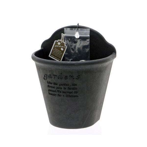 ハンギングエコポット 210 ブラック ガーデニング 鉢 ベランダガーデニング 室内園芸