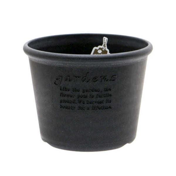 ガーデンズエコポット 丸 浅型 8号 ブラック ベランダガーデニング 室内園芸