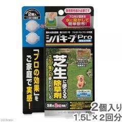 レインボー シバキープPro 顆粒水和剤 1.8g 除草剤 西洋芝 日本芝 専用カートリッジ