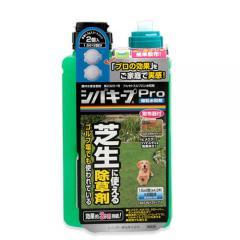 レインボー シバキープPro 顆粒水和剤 散布器付 1.8g