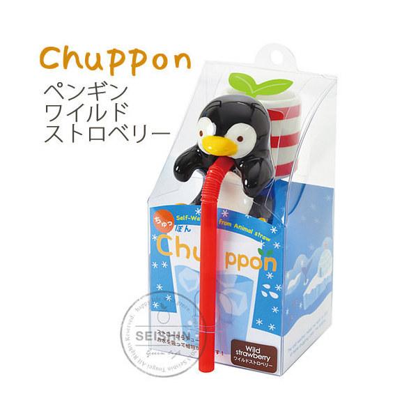 Chuppon Sea Friend ペンギン ワイルドストロベリー マスコット 雑貨 家庭菜園 キッチン菜園