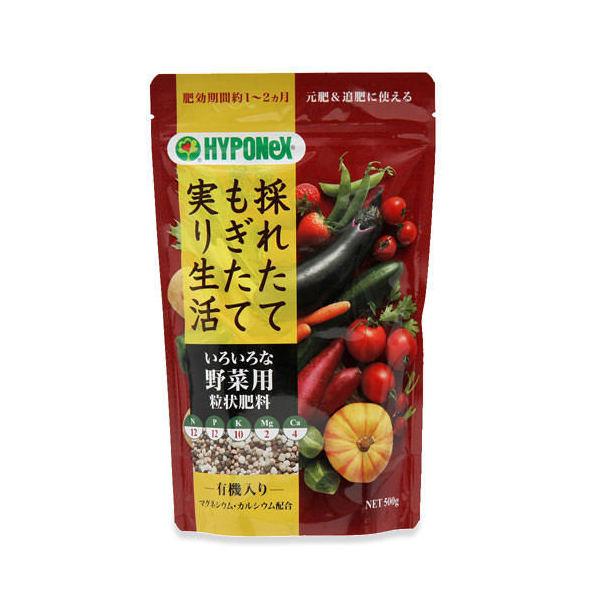 ハイポネックス いろいろな野菜用 粒状肥料 有機入り 500g ベランダ菜園 家庭菜園