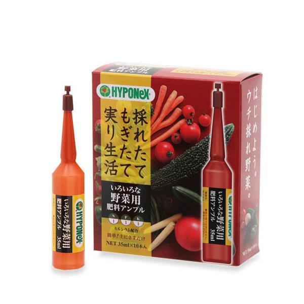 ハイポネックス いろいろな野菜用 肥料アンプル 35mL×10本入り ベランダ菜園 家庭菜園