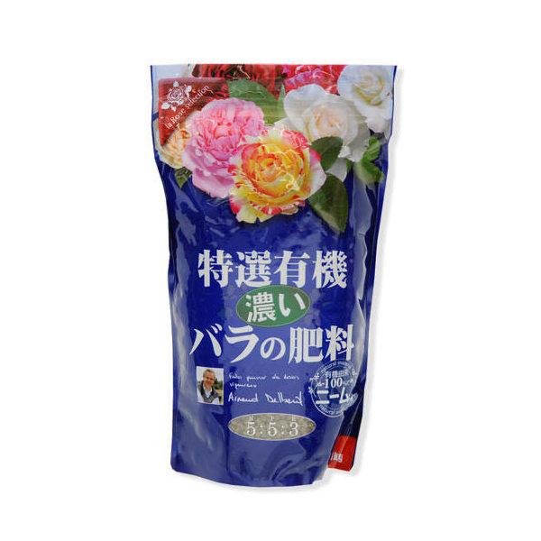 花ごころ 特選有機 濃い バラの肥料 1kg バラ デルバール フレンチローズ ガーデニング 肥料