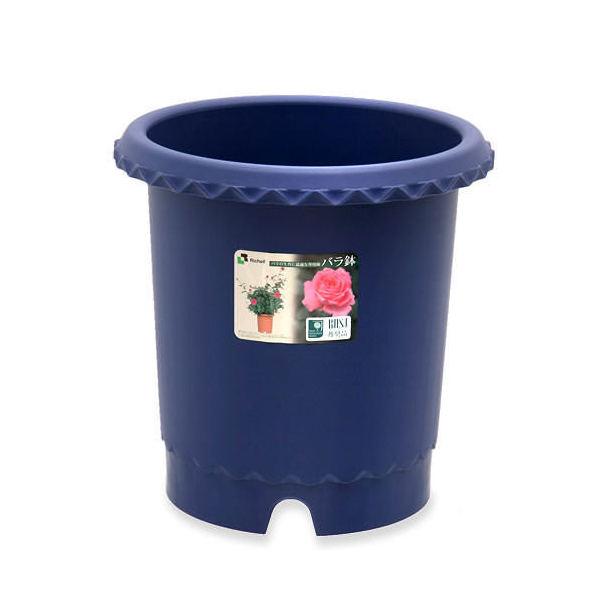 リッチェル バラ鉢 ブルー 12号 φ36×36cm ベランダガーデン バラ イングリッシュローズ フレンチローズ お一人様2点限り