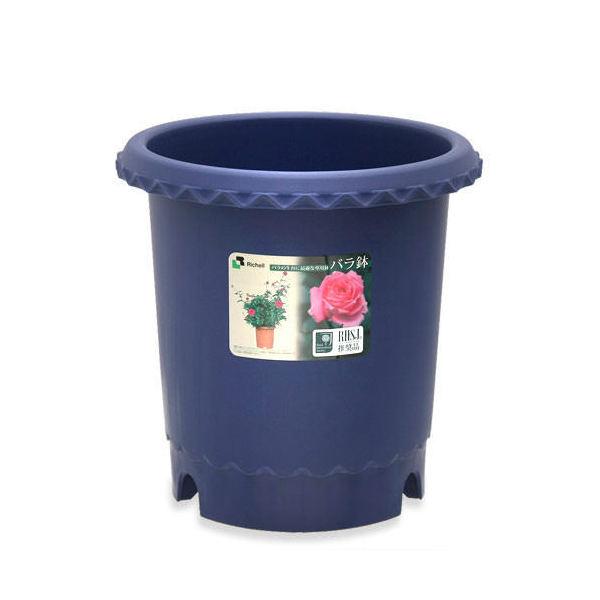 リッチェル バラ鉢 ブルー 10号 φ30×30cm ベランダガーデン バラ イングリッシュローズ フレンチローズ 通気性 排水性 上げ底
