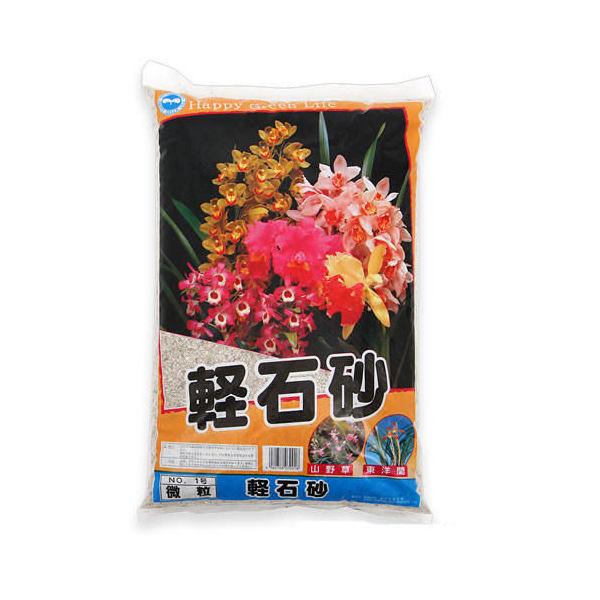 軽石砂 細粒 15L(約7.5kg) 土 単用土 砂 園芸 お一人様3点限り