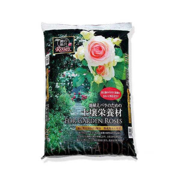お一人様3点限り 瀬戸ヶ原花苑 地植えバラのための土壌栄養剤 20L 同梱不可