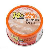 箱売り いなば CIAO(チャオ) 14歳からのまぐろ白身&しらす入り 75g 1箱24缶入