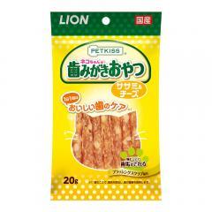 ライオン ペットキッス オーラルケア ササミ&チーズ 20g 国産