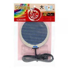 みどり商会 ピタリ適温プラス 丸 大 2.76W パネルヒーター 小型水槽  保温