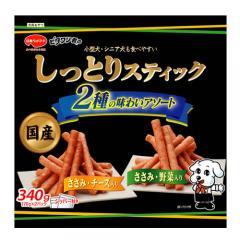 日本ペット ビタワン君のしっとりスティック 2種の味わいアソート 340g