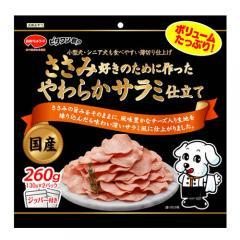 日本ペット ビタワン君のささみ好きのために作ったやわらかサラミ仕立て 260g