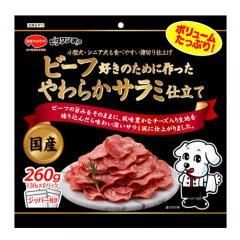 日本ペット ビタワン君のビーフ好きのために作ったやわらかサラミ仕立て 260g