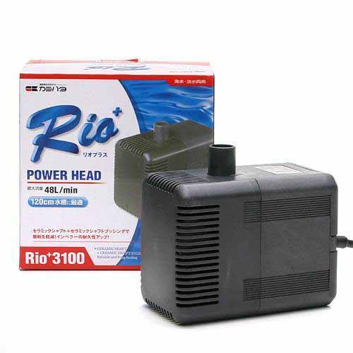 60Hz カミハタ Rio+(リオプラス) 3100 流量52リットル/分(西日本用) 沖縄別途送料