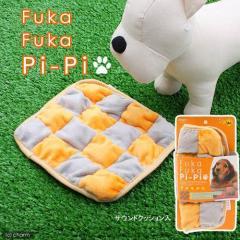 スーパーキャット FUKA-FUKA PiPi オレンジ 犬 犬用おもちゃ