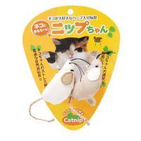 スーパーキャット ネコにきもちーい ニップちゃん マウス 猫 猫用おもちゃ ぬいぐるみ