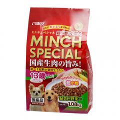 サンライズ ミンチスペシャル 13歳以上 小型犬 緑黄色野菜入り 1.08kg(小分け10パック) ドッグフード 超高齢犬用