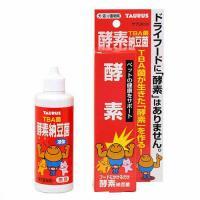 トーラス 犬猫用 酵素納豆菌 100ml 犬 サプリメント