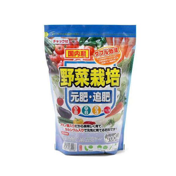 野菜栽培 元肥・追肥 700g(チャック付)(N8・P6・K3)