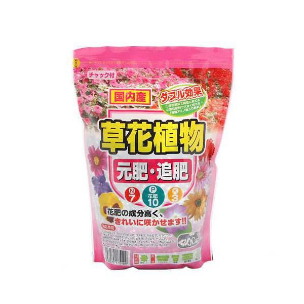 草花植物 元肥・追肥 700g(チャック付)(N7・P10・K3)