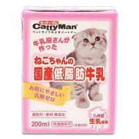 キャティーマン ねこちゃんの国産低脂肪牛乳 200ml 離乳後~成猫・高齢猫用 猫 ミルク 2個入り