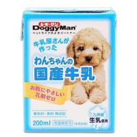 ドギーマン わんちゃんの国産牛乳 200ml 離乳後~成犬・高齢犬用 犬 ミルク 2個入り
