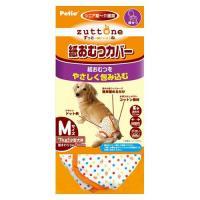 ペティオ 老犬介護用 紙おむつカバー M おもらし ペット