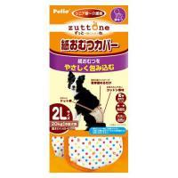 ペティオ 老犬介護用 紙おむつカバー 2L おもらし ペット