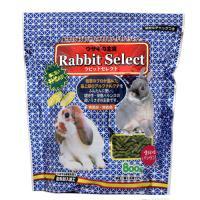 アラタ ウサギの主食 ラビットセレクト 800g ラビットフード ハード