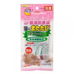 キャティーマン 無添加良品 猫にまたたび お腹の中の毛玉ケア 0.5g×10包 猫 またたび
