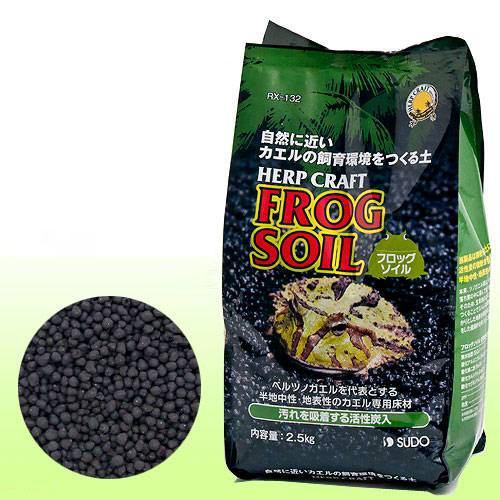 スドー フロッグソイル 2.5kg 爬虫類 底床 敷砂(両生類用)お一人様3点限り
