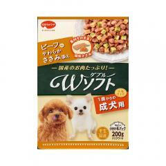 ビタワン君のWソフト 成犬用 ビーフ味・やわらかささみ添え 200g 犬 セミモイスト 国産