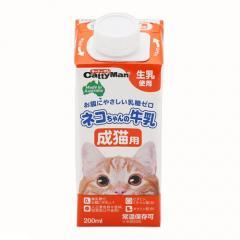 キャティーマン ネコちゃんの牛乳 成猫用 200ml 猫 ミルク 2個入り