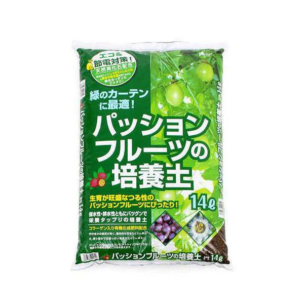 パッションフルーツの培養土 14L(7.5kg) グリーンカーテン 園芸 培養土 お一人様2点限り