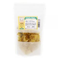 北海道産 じゃがいも 40g 国産 犬用おやつ PackunxCOCOA フルーツ&ベジ 蒸し野菜チップス