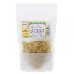 嬬恋産 高原ジャガイモチップス 50g 国産 犬用おやつ PackunxCOCOA フルーツ&ベジ 蒸し野菜チップス