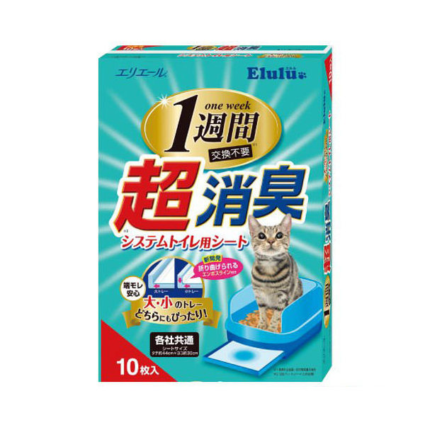 エリエール Elulu(エルル) 超消臭システムトイレ用シート 10枚入 ペットシーツ