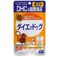 DHC 愛犬用ダイエッドッグ 60粒 サプリメント