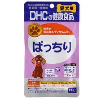 DHC 愛犬用ぱっちり 60粒 サプリメント
