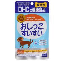 DHC おしっこすいすい 60粒 サプリメント