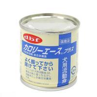 デビフ カロリーエースプラス 犬用流動食 85g缶×24個 正規品 ドッグフード 缶詰